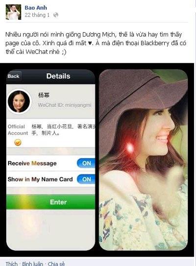 Bảo Anh, Bùi Anh Tuấn bị chỉ trích vì quảng bá Wechat