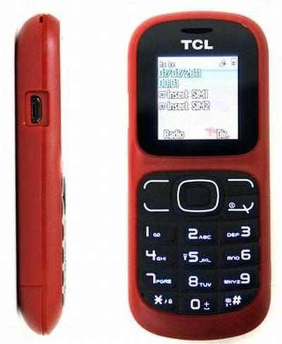 Bất ngờ với điện thoại 2 sim 2 sóng giá chỉ 200 ngàn đồng 1