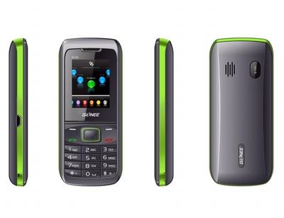 Bất ngờ với điện thoại 2 sim 2 sóng giá chỉ 200 ngàn đồng 2