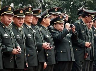 Quân hàm cấp tướng ở Trung Quốc giá bao nhiêu?