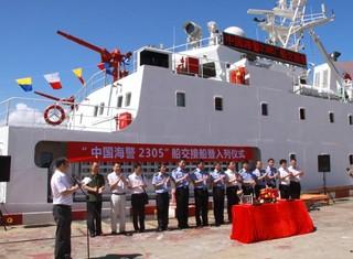 Trung Quốc tăng cường tàu hải cảnh 3.000 tấn tới Hoa Đông