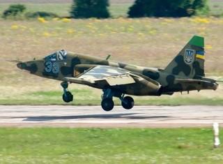 Chiến đấu cơ Su-25 của quân đội Ukraine bị bắn hạ