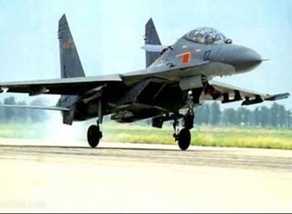 """Máy bay Mỹ bị chặn vì """"quấy rối nghiêm trọng"""" tàu ngầm Trung Quốc"""