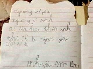 Lời tỏ tình bạo dạn của bé lớp 1 khiến người xem bật cười