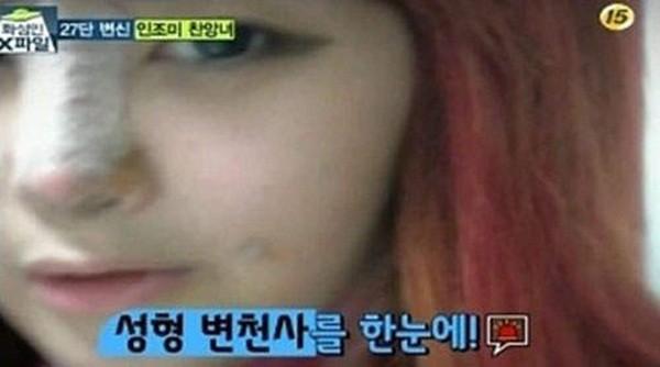 Hàn Quốc: Cô nàng mặt nhọn như người ngoài hành tinh 4