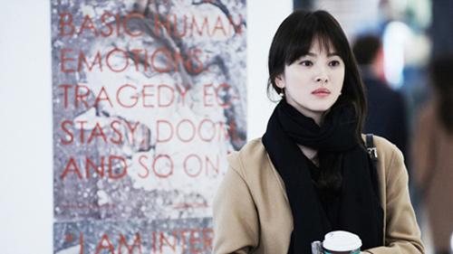 Những cô gái mù đẹp nhất màn ảnh Hàn 1