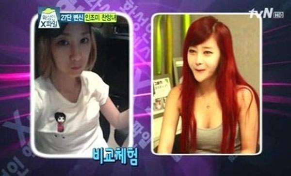 Hàn Quốc: Cô nàng mặt nhọn như người ngoài hành tinh 7
