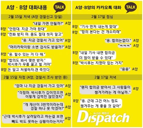 Cả Park Shi Hoo và A đều nói dối 2