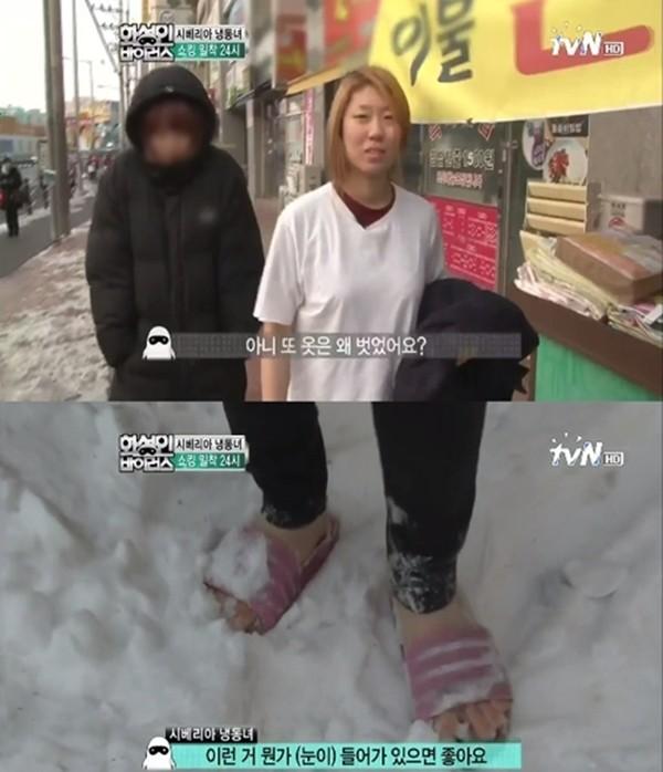 """""""Bà chúa Tuyết"""" thích tắm nước đá trong thời tiết -16 độ 3"""
