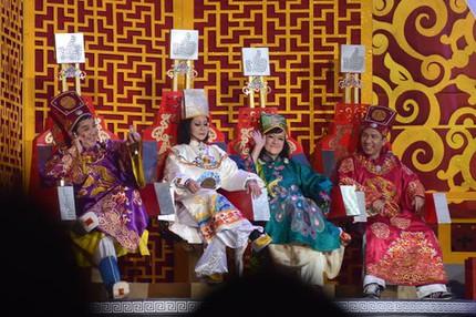 Gặp nhau cuối năm giễu nhại Giọng hát Việt