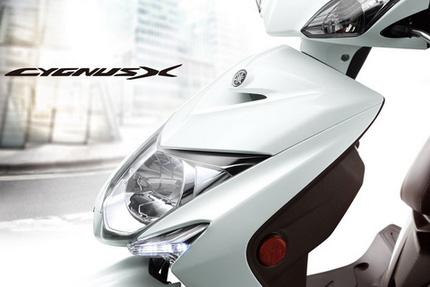 Yamaha ra mắt xe tay ga mới: Cygnus-X 2013 4