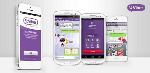 Viber sẽ tổng tấn công châu Á 2